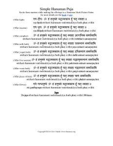 Learn To Worship Hanuman Sanskrit Chants