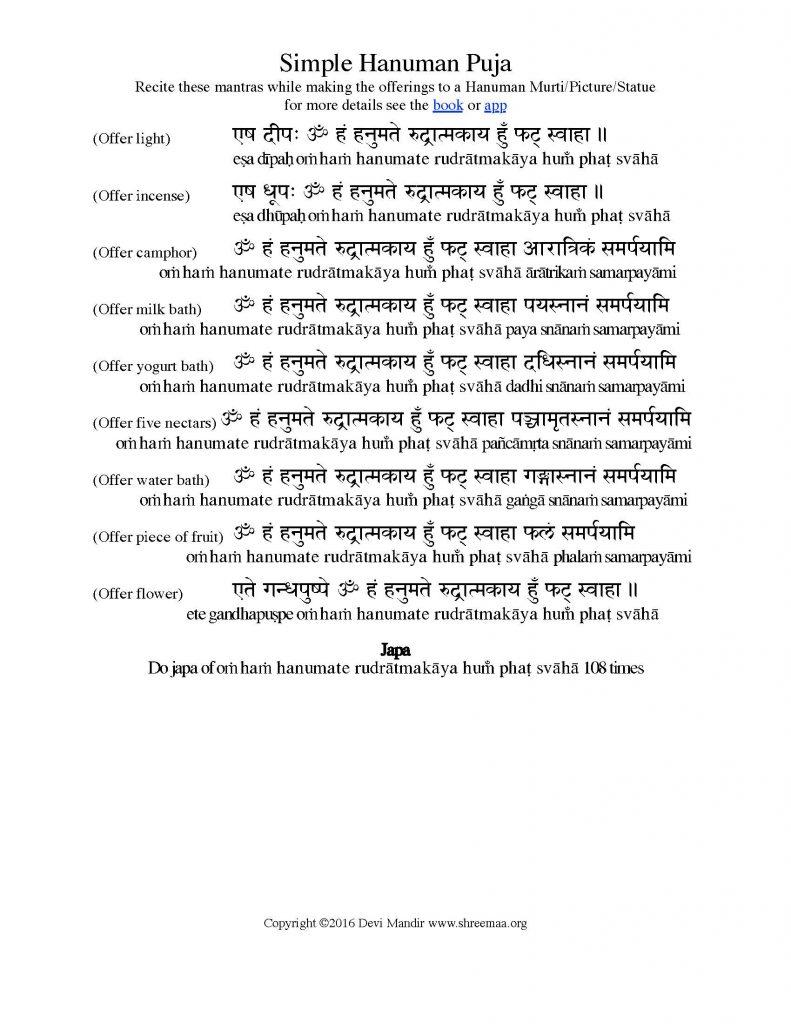 Simple Hanuman Puja