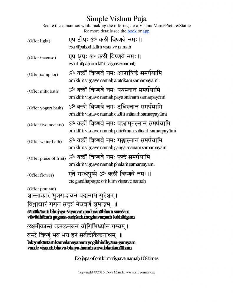 Simple Vishnu Puja