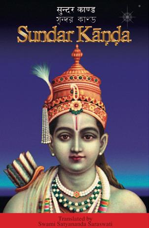 """title=""""App-Sundar-Kanda"""""""