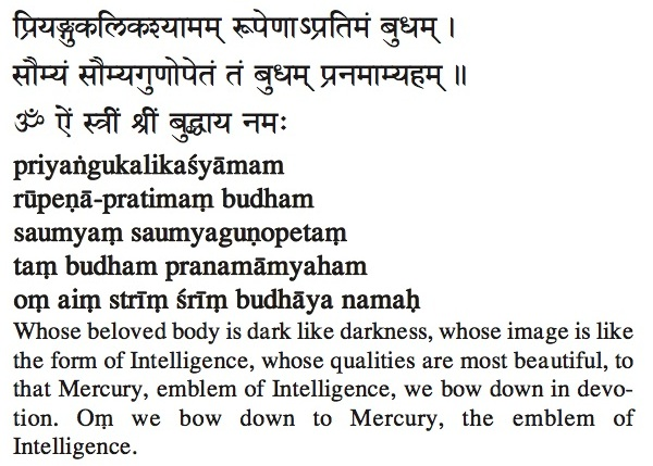 buddha-mantra