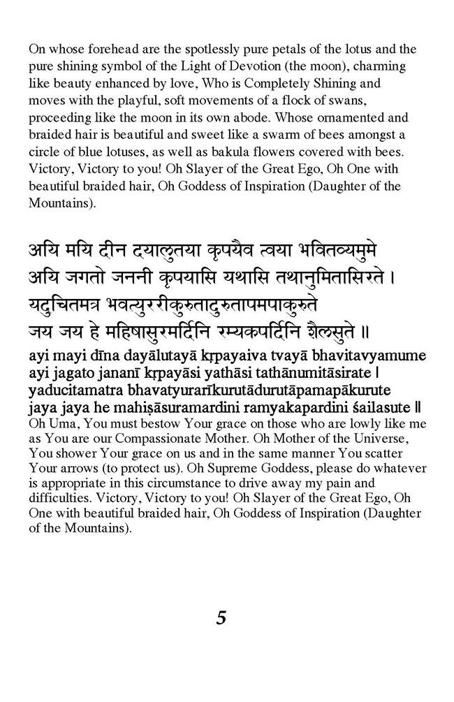 mahishasura-mardini-10-8-15_Page5