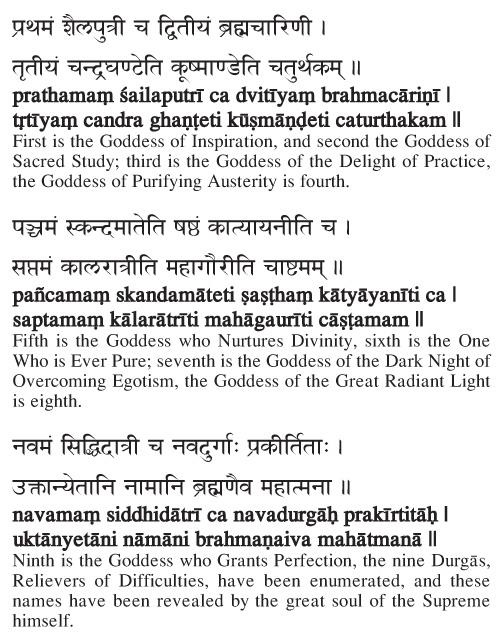 Nine Durgas - Navadurga Sanskrit Mantra