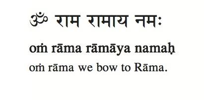 Rama Japa Mantra