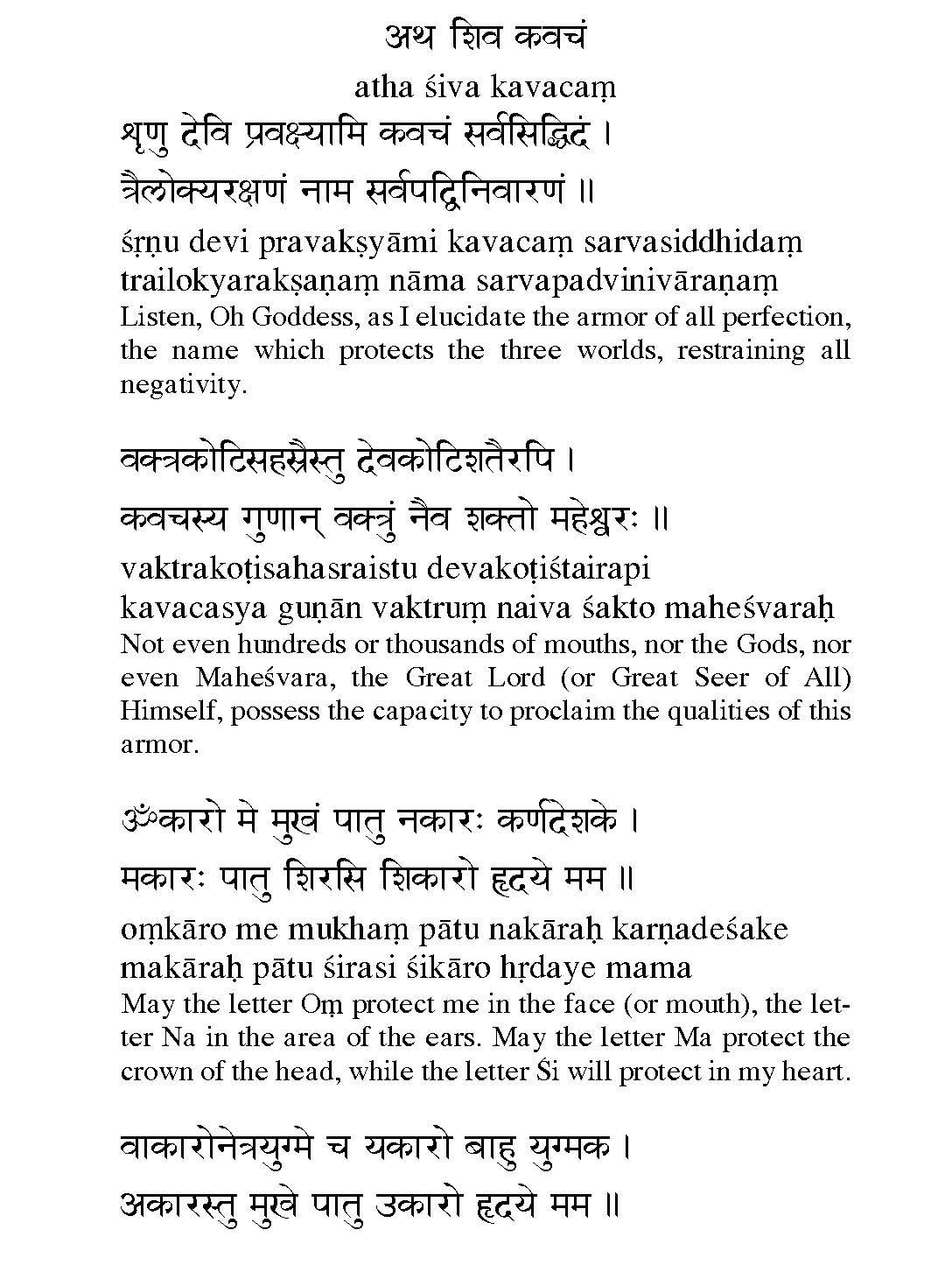 shiva-kavach_Page_1