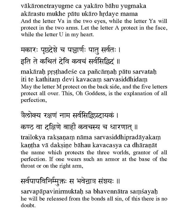 shiva-kavach_Page_2