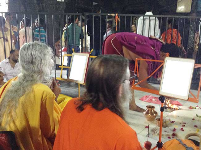 tryambakeshwar-chanting-2