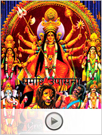 puja instructions video