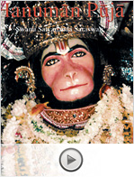 hanuman puja video