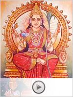 lalita trishati